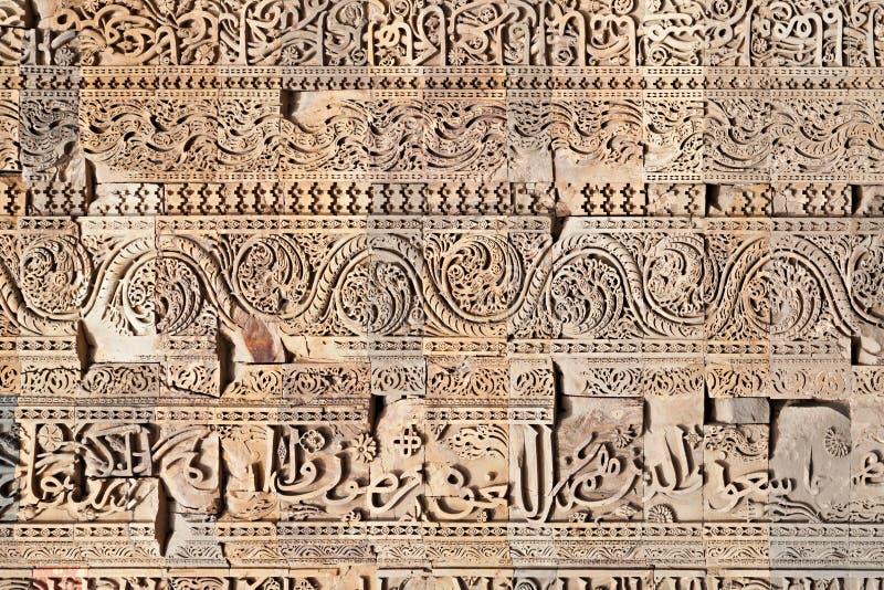 Muster auf Qutb Minar stockfotos