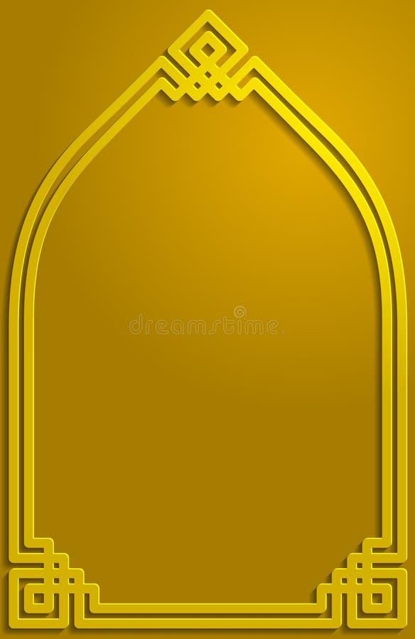 Muster-Hintergrundillustration der Goldschattenverzierung islamische lizenzfreie stockfotos