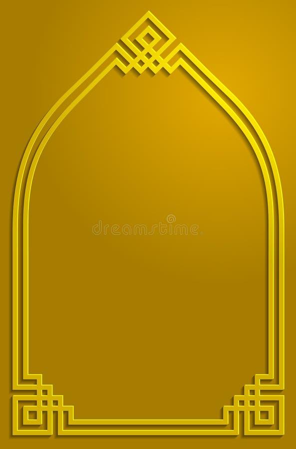 Muster-Hintergrundillustration der Goldschattenverzierung islamische stockbild
