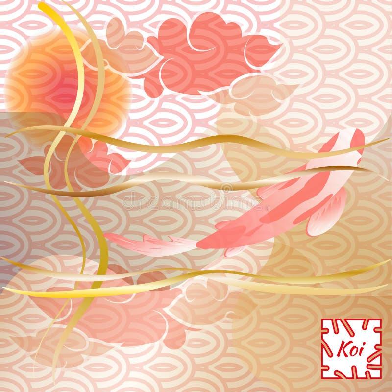 Muster mit Fischen und Sonnenuntergang, Karpfen auf traditionellem japanischem Hintergrund Einfarbiges weiches Pastellbraunes und lizenzfreie abbildung