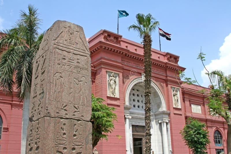 Musuem egiziano fotografie stock libere da diritti
