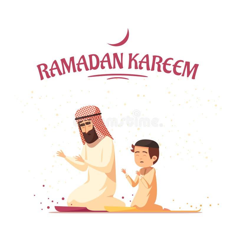 Musulmanes árabes Ramadan Kareem Cartoon ilustración del vector
