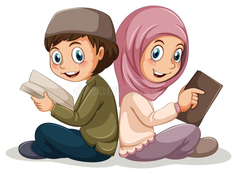 musulmanes ilustración del vector