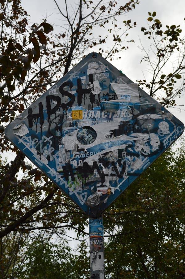 The mutilated, spoiled, broken, decorated sign of Artemy Lebedev in Kiev, Ukraine 10/10/2017 stock photo