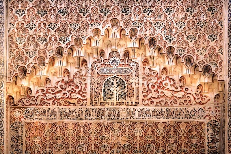 Muur met ceramische hulp in historische Arabische stijl, 14de eeuw Madraza DE Granada, Spanje royalty-vrije stock fotografie