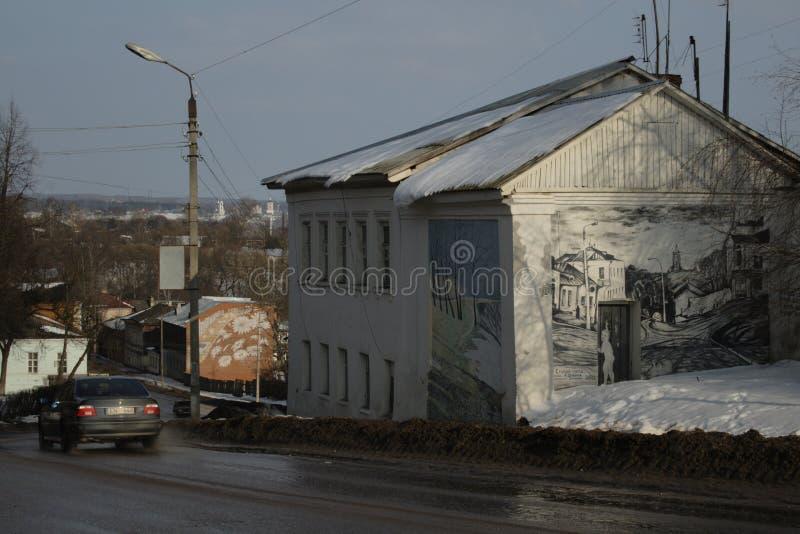 Muurschildering op een Gebouw in Borovsk royalty-vrije stock foto's