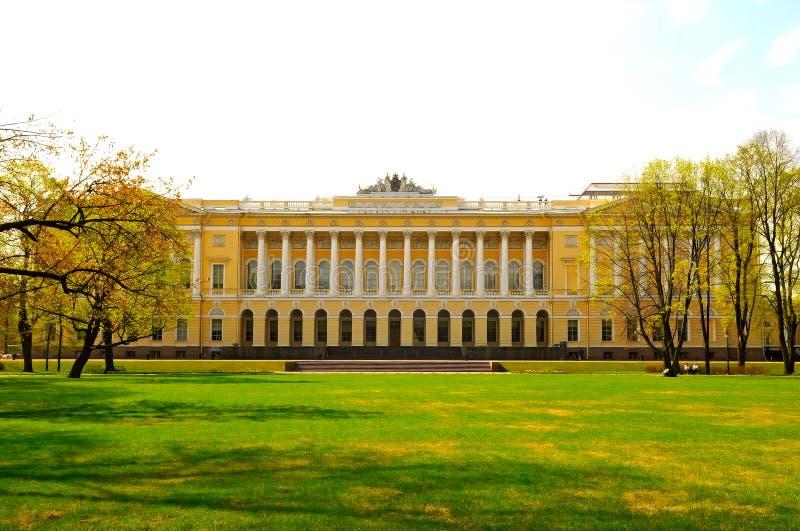 muzealny rosyjski stan zdjęcie stock