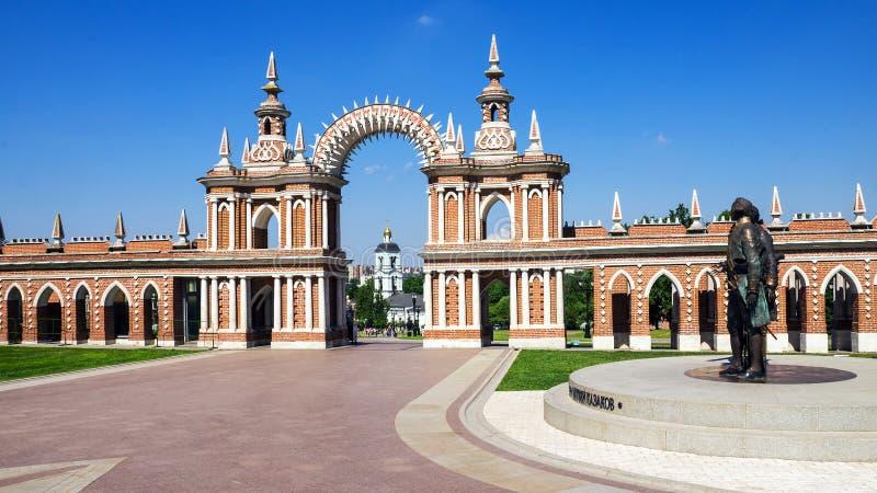 Muzealny Tsaritsyno w Moskwa, Rosja fotografia royalty free