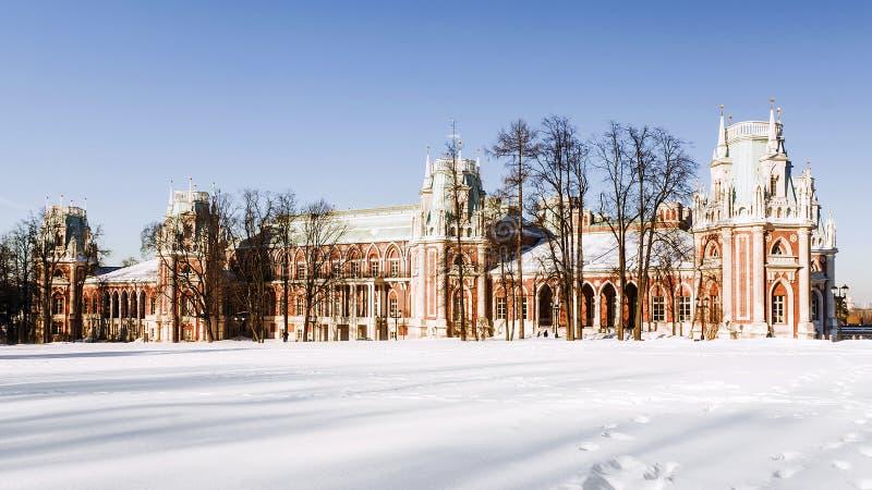 Muzealny Tsaritsyno w Moskwa, Rosja obraz stock