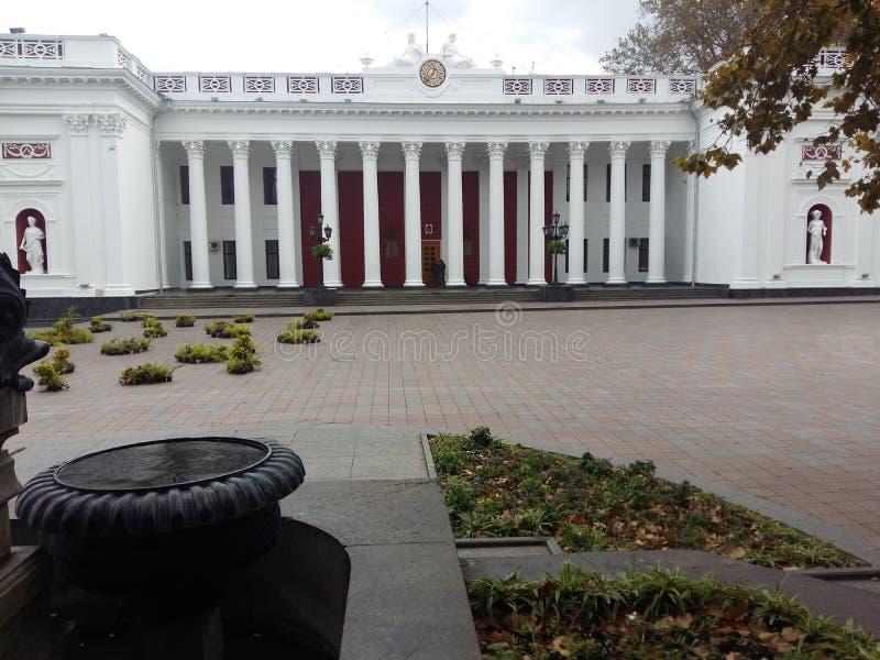 Muzee στην Οδησσός στοκ φωτογραφία με δικαίωμα ελεύθερης χρήσης