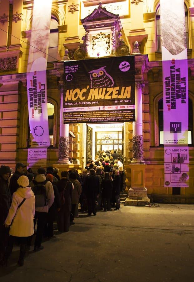 Muzeja de NOC - nuit des musées photo libre de droits