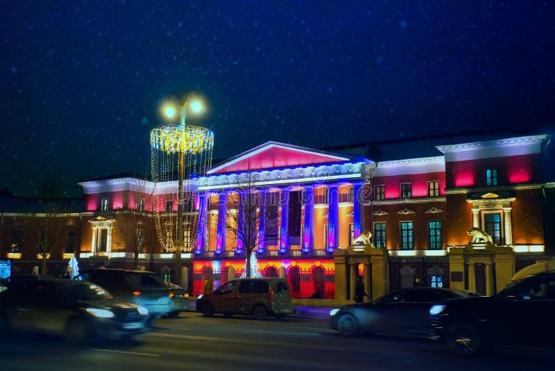Muzeum historia współczesna na Tverskaya ulicie w Moskwa zdjęcie stock