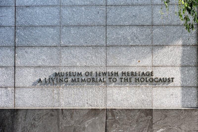 Muzeum Historii Dziedzictwa Å»ydów - MemoriaÅ' Holocaustu zdjęcia stock
