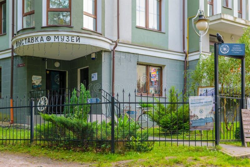 muzeum koło historia w Svetlogorsk zdjęcie royalty free