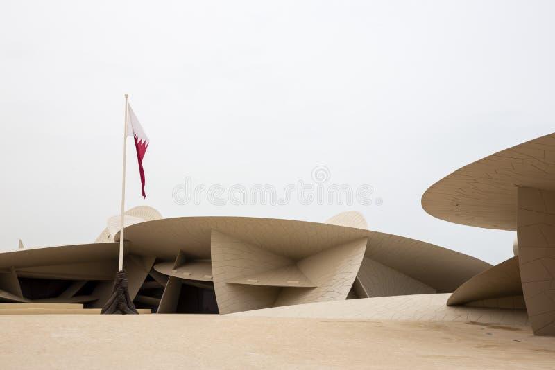 Muzeum Narodowe Katar obrazy royalty free