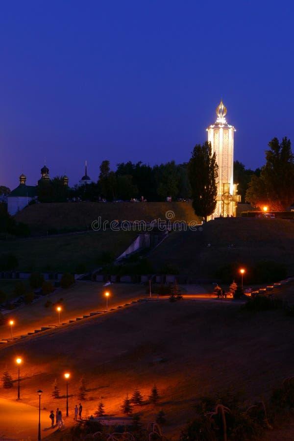 Muzeum Narodowe & x22; Pomnik Holodomor victims& x22; obraz stock