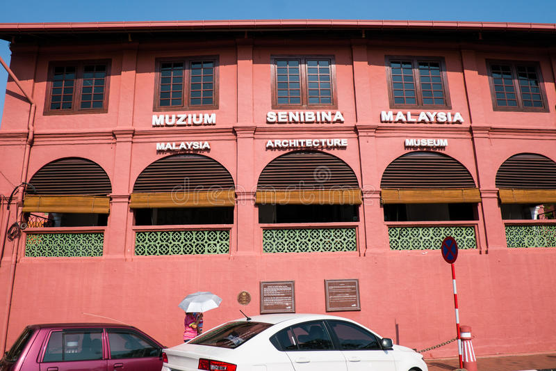 Muzium Senibina Malásia fotos de stock