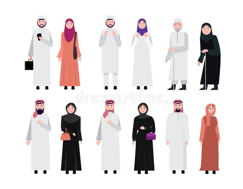 Muzułmańscy arabscy ludzie na białym tle ilustracji