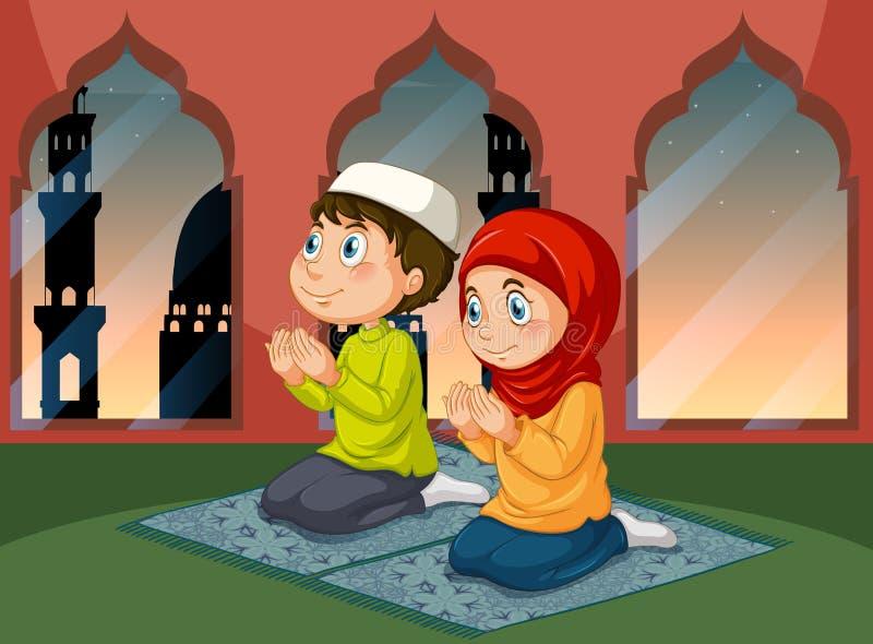Muzułmańscy ludzie ono modli się przy meczetem ilustracja wektor