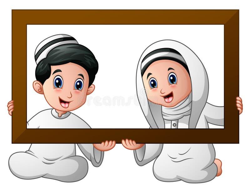 Muzułmańska dzieciak pary mienia drewna rama i świętuje Ramadan ilustracja wektor