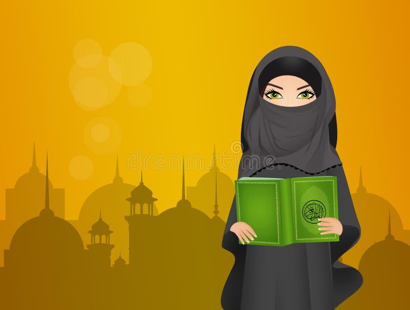 Muzułmańska dziewczyna z islamu ` s świętą księgą Koran ilustracji