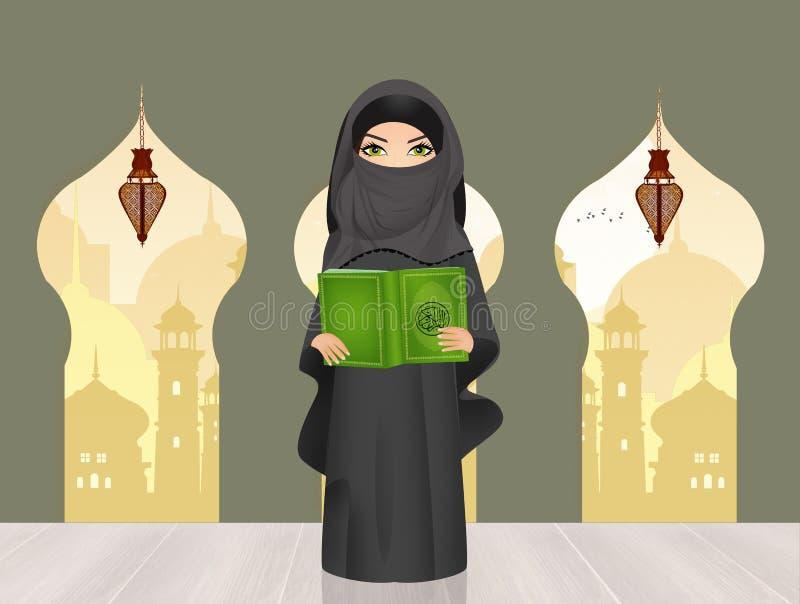 Muzułmańska dziewczyna z islamu ` s świętą księgą Koran ilustracja wektor