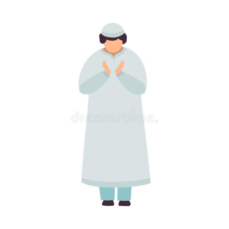 Muzułmańska mężczyzna pozycja i modlenie, mężczyzna Komunikuje z bogiem, Eid Al Adha Islamska Wakacyjna Wektorowa ilustracja ilustracja wektor