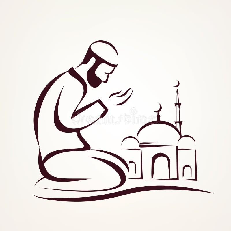 Muzułmańska modlitwa zarysowywający wektorowy nakreślenie ilustracja wektor