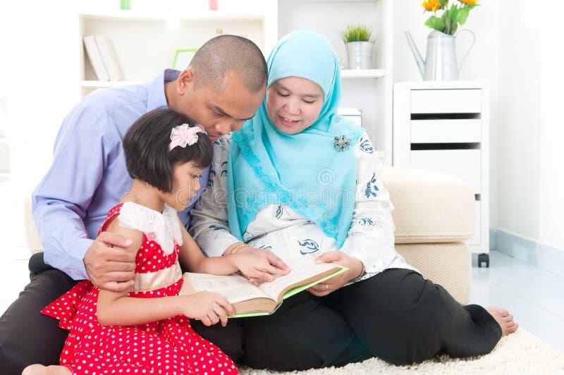 Muzułmańska rodzina fotografia stock