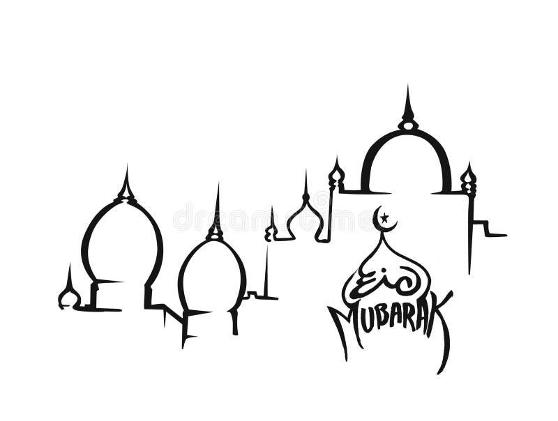 Muzułmański chłopiec modlenia namaz, Islamska modlitwa - ręka Rysujący nakreślenie ilustracja wektor