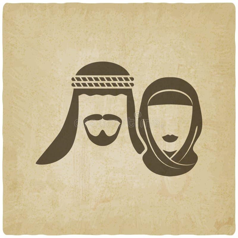 Muzułmański mężczyzna i kobiety stary tło royalty ilustracja