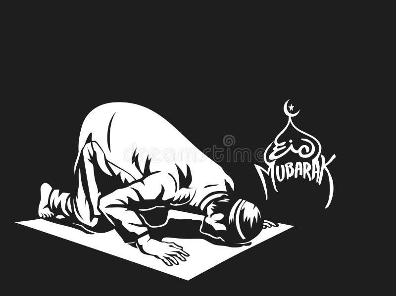 Muzułmański mężczyzna modlenia namaz, Islamska modlitwa - Wręcza Patroszonego nakreślenie royalty ilustracja