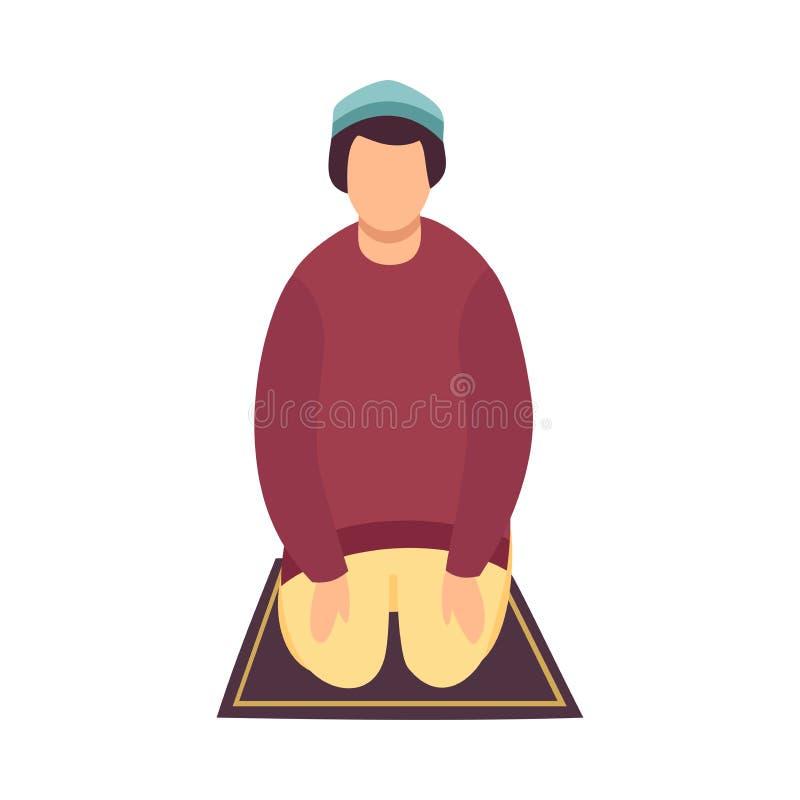 Muzułmański mężczyzny modlenie na Jego kolanach, Eid Al Adha Islamski wakacje, Frontowego widoku wektoru ilustracja ilustracja wektor