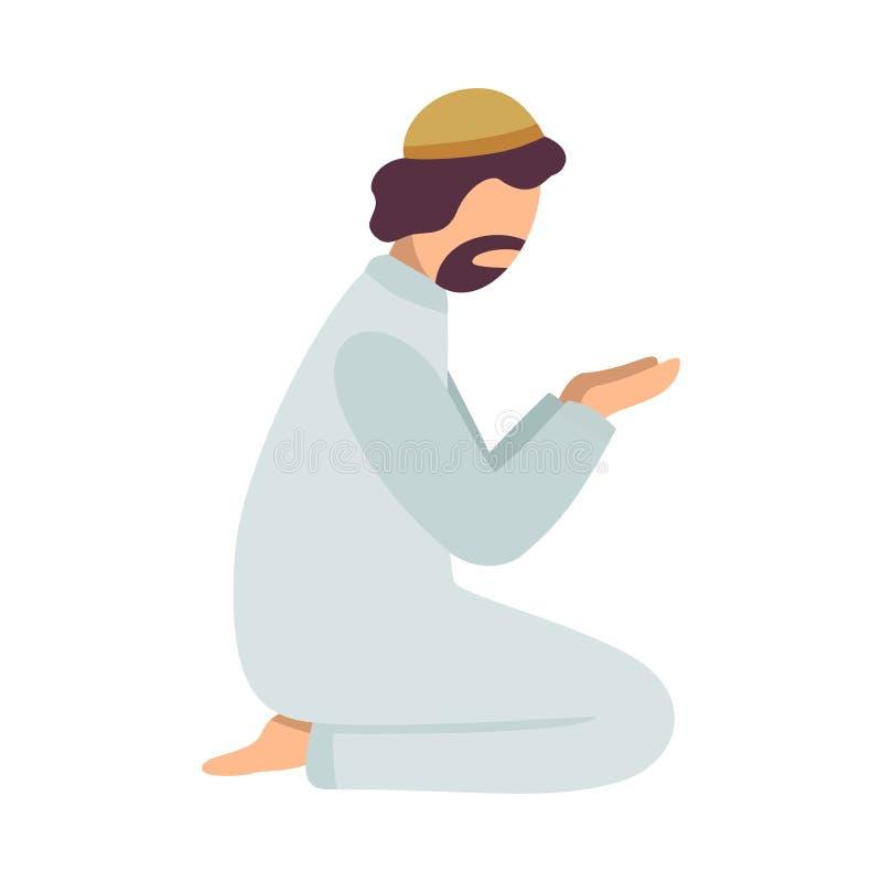 Muzułmański mężczyzny modlenie na Jego kolanach, mężczyzna Komunikuje z bogiem, Eid Al Adha Islamska Wakacyjna Wektorowa ilustrac ilustracji