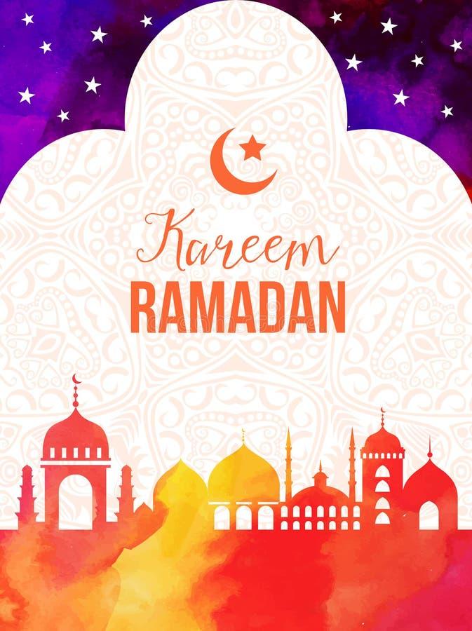 Muzułmańskiego miasta meczetowa sylwetka na akwareli tła obrazie, projekt dla Islamskiego świętego miesiąca modlitwy, Ramadan ilustracja wektor