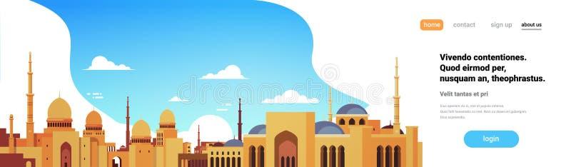 Muzułmańskiej pejzażu miejskiego budynku meczetowej religii sztandaru kopii płaska horyzontalna przestrzeń royalty ilustracja