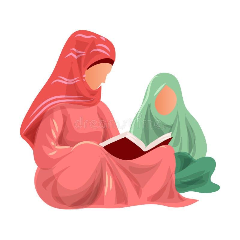 Muzułmanin matka w czerwieni ubraniach czyta Koran jej córka ilustracja wektor