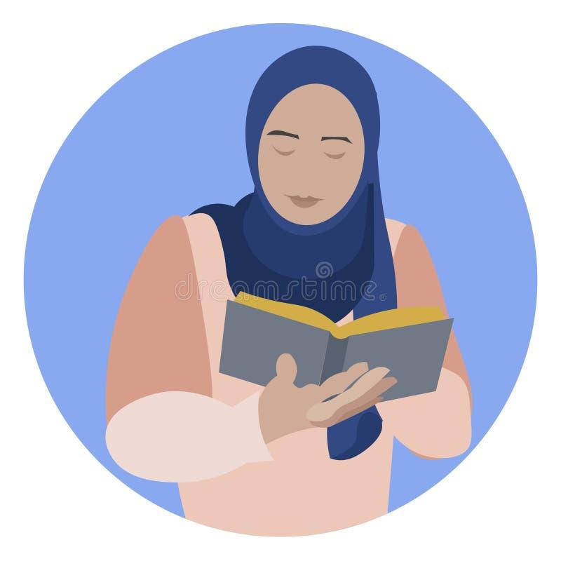 Muzu?ma?ska kobieta Czyta ?wi?tego Islamskiego Ksi??kowego Koran Kobiet dobra edukacja W minimalisty stylu Kresk?wki mieszkania w royalty ilustracja