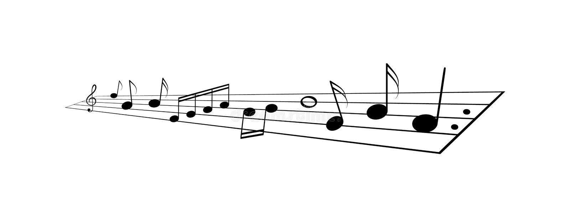 Muzyk notatek personel ilustracja wektor
