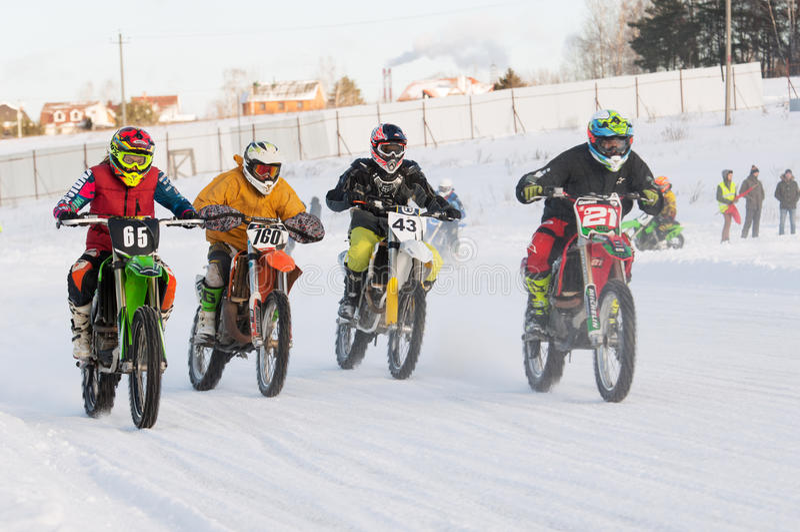 MX2 class race stock photo