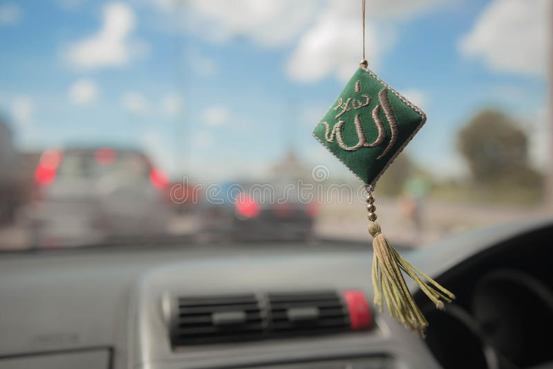 My Allah. On my mine stock image
