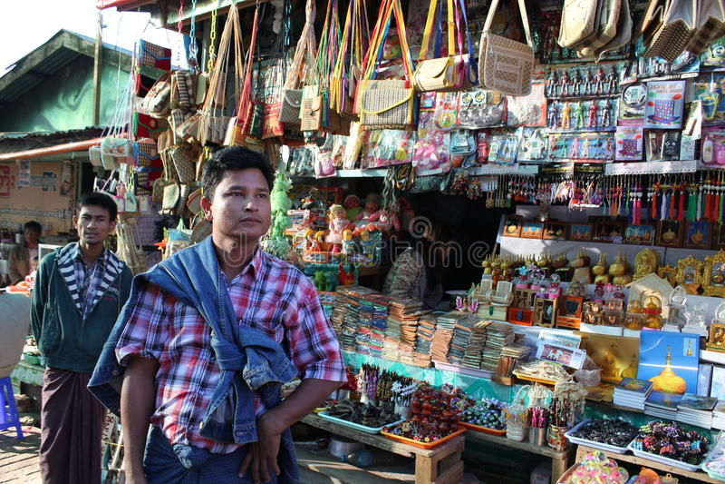 Myanmar winkel royalty-vrije stock foto's