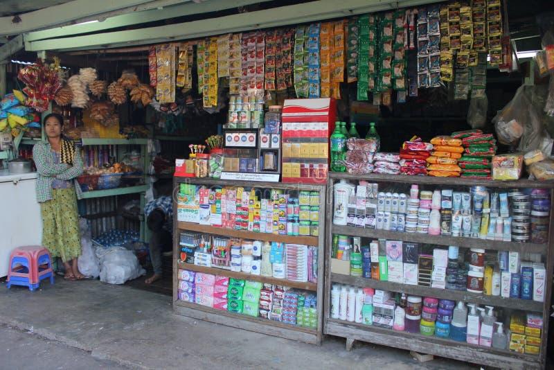 Myanmar winkel royalty-vrije stock foto