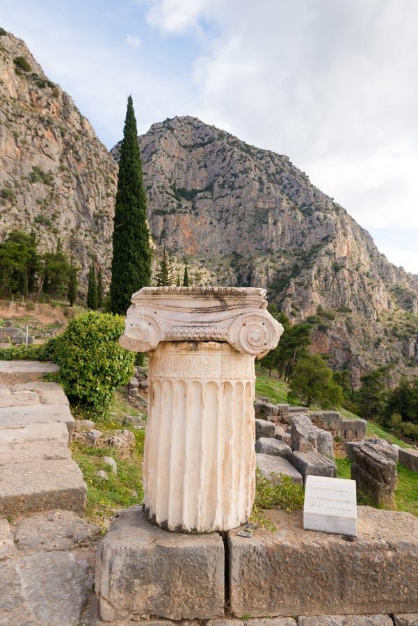 Mycenae stock photo