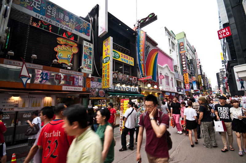 Download Myeongdong District In Seoul Editorial Image - Image of korea, myeongdong: 37776500