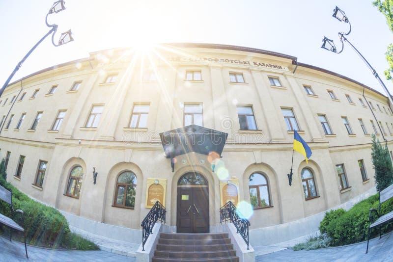 Mykolayiv, Ucrânia - 29 de junho de 2017: Museu regional da história local - casernas de Mykolayiv de Staroflotski fotografia de stock royalty free