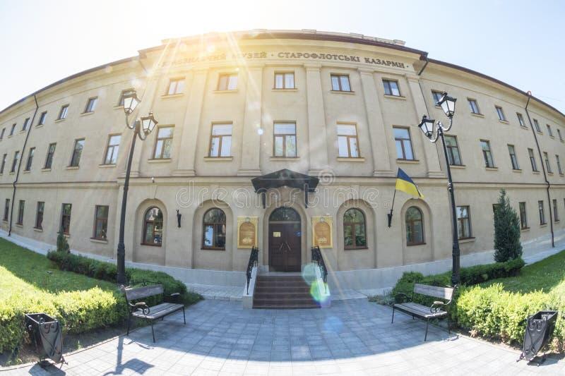 Mykolayiv Ukraina - Juni 29, 2017: Mykolayiv regionalt museum av lokal historia - Staroflotski baracker arkivbild