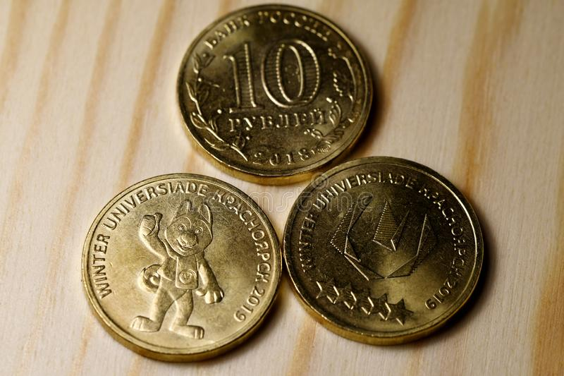 Mynt övervintrar universiade Krasnoyarsk arkivfoto