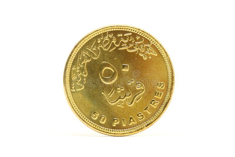 mynt egypt arkivbild