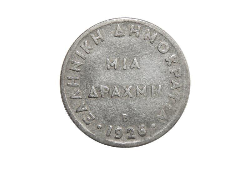 Mynt Grekland 1 drakma fotografering för bildbyråer